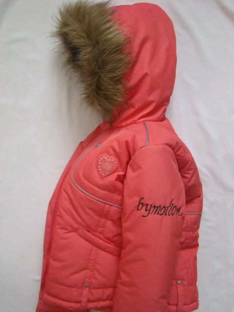 Dívčí zimní bunda MOTION WEAR