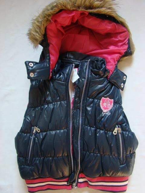 Dětská zimní vesta buřtíková